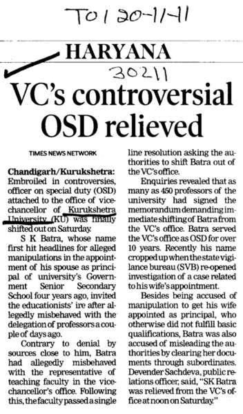 VCs controversial OSD relieved (Kurukshetra University)