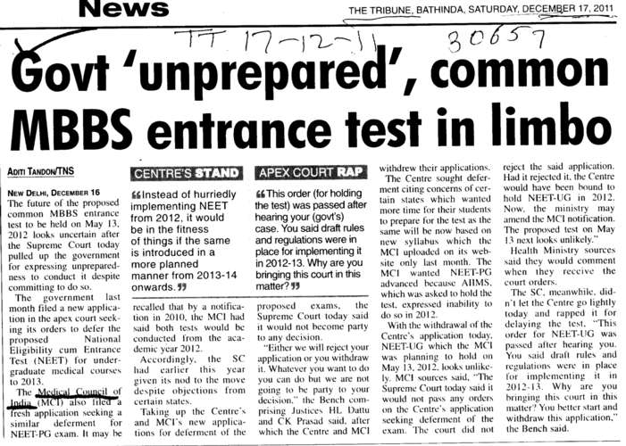 Govt unprepared common MBBS entrance test in limbo (PUNJAB MEDICAL COUNCIL)