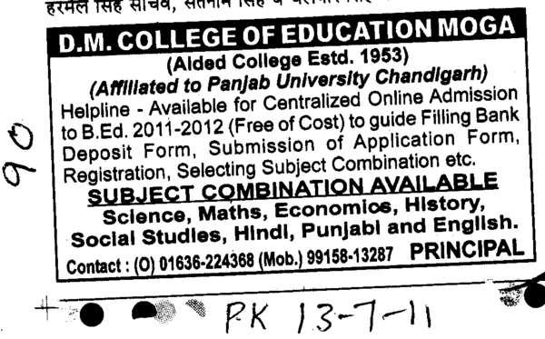 BEd in Science Math and Punjabi etc (DM College of Education)