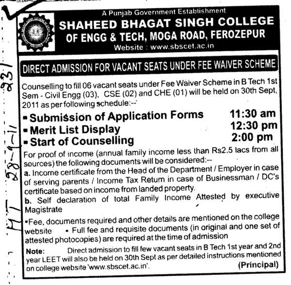 BTech in Electronics Mechanical and Informational Technology etc (Shaheed Bhagat Singh State (SBBS) Technical Campus)