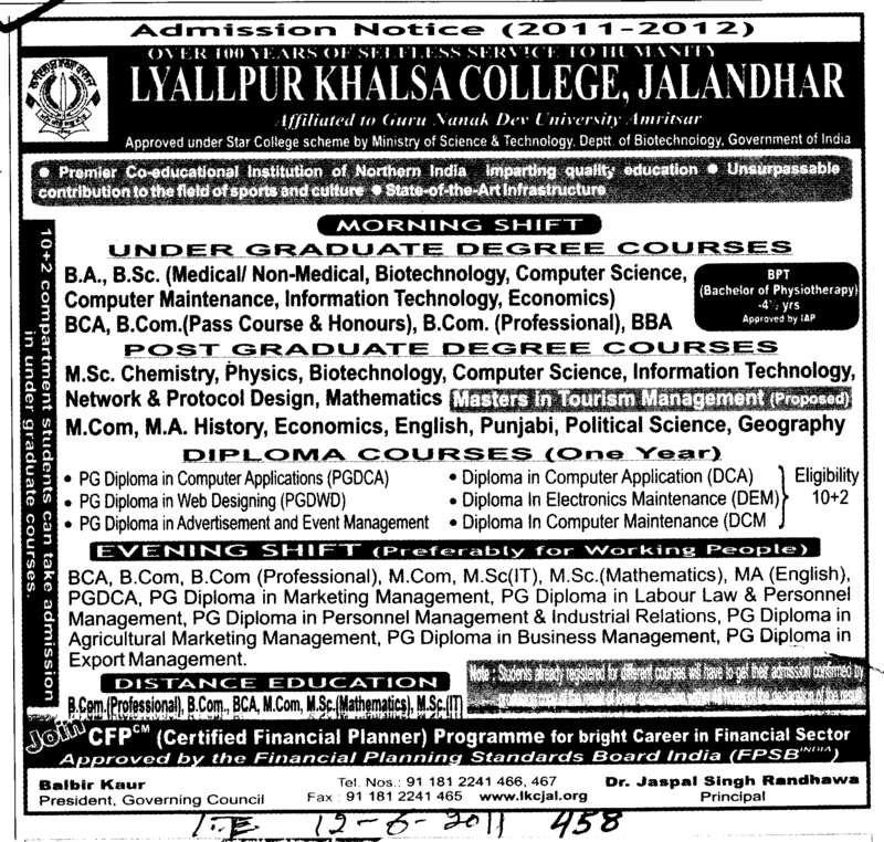 MBA MA BCA BBA and PGDCA etc (Lyallpur Khalsa College of Boys)