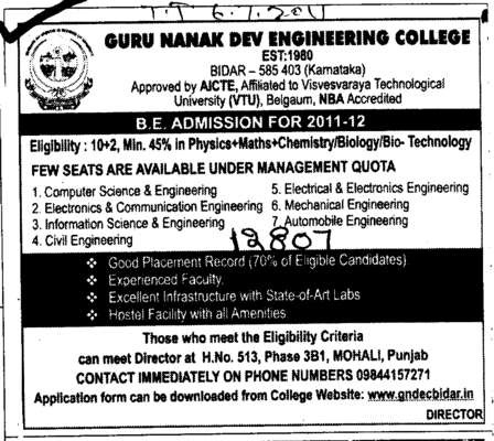 BE in Electronics Mechanical and Informational Technology etc (Guru Nanak Dev Engineering College (GNDEC))