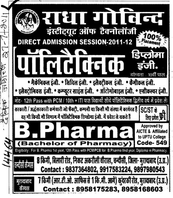 Bachelor of Pharmacy (Radha Govind Institute of Technology)