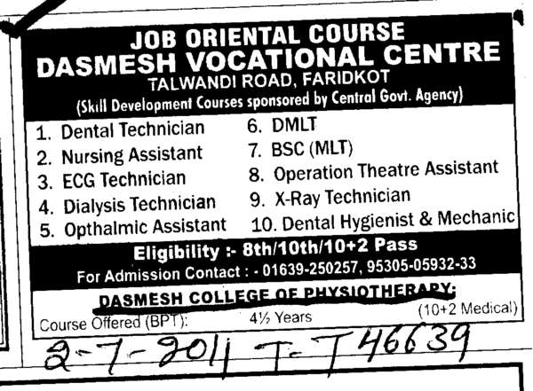 Nursing Assistant DMLT BSc MLT and X Ray Technician etc (Gitanjali College of Education)