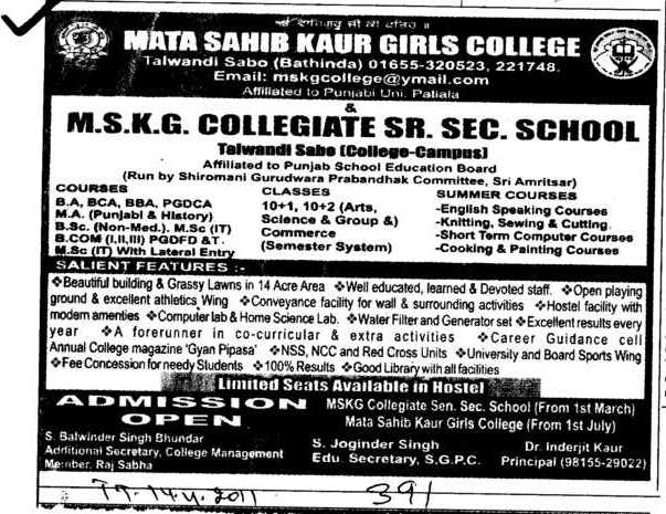 MBA BBA BA MCA BCA MA and BCom etc (Mata Sahib Kaur Girls College)
