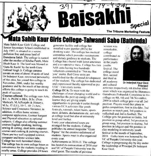 Message of Dr Inderjeet Kaur Deol Principal (Mata Sahib Kaur Girls College)
