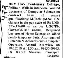 Lecturer of Computer Science on Contract Basis (DRV DAV Centenary College)