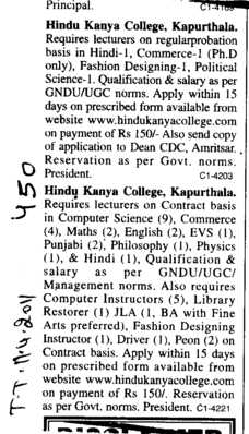 Lecturer for Hindi Maths and Punjabi on Contract basis (Hindu Kanya College)