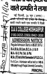 BA BSc BCA and MSc etc (DAV College)