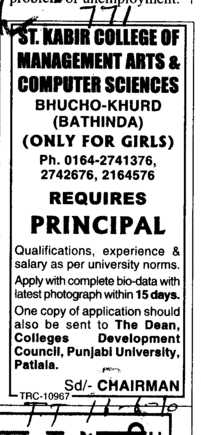 Principal on regular basis (St Kabir College of Management, Arts and Computer Science (for Girls only))