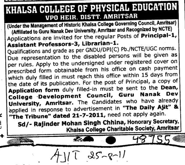 Principal Assistant Professors and Librarian etc (Khalsa College of Physical  Education)