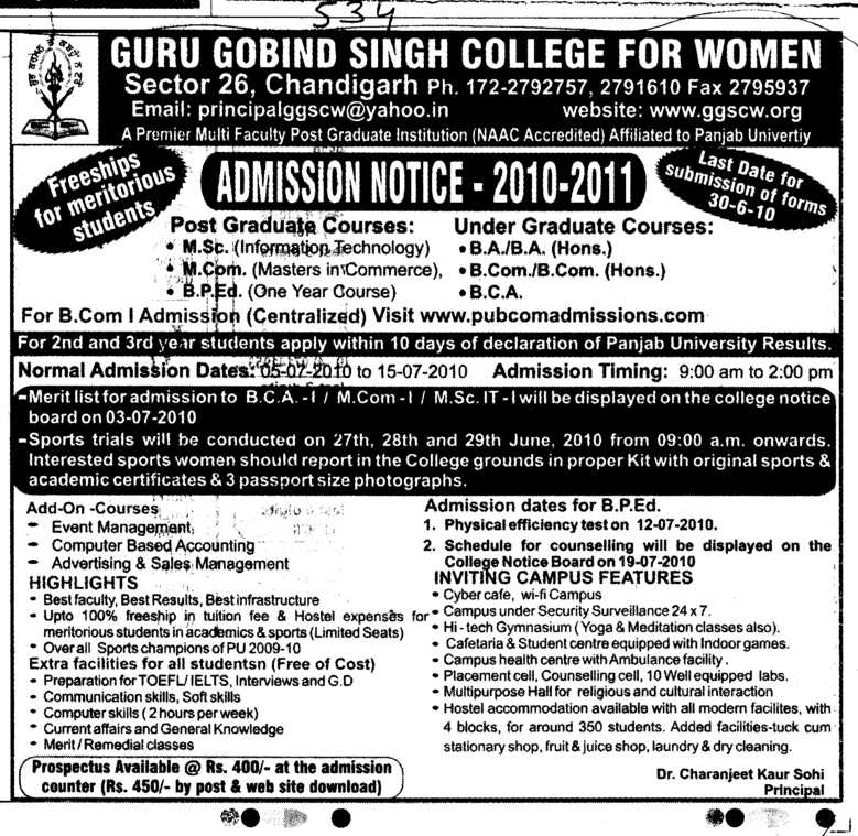 PG and UG Programme (Guru Gobind Singh College for Women Sector 26)