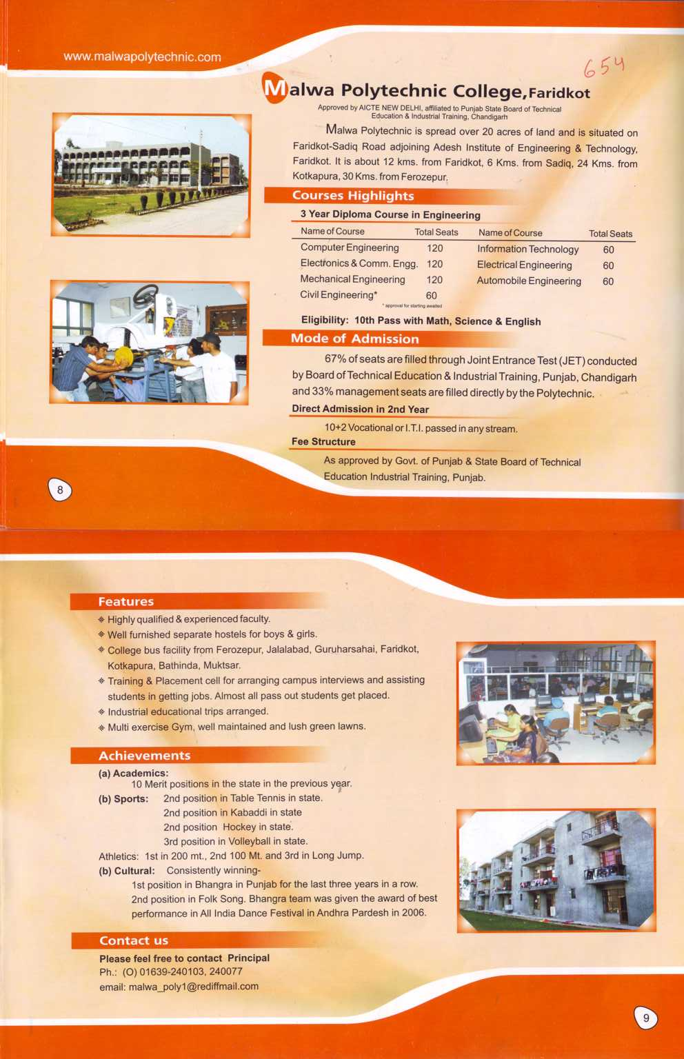 Diploma Courses (Malwa Polytechnic College)