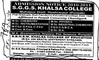M Sc Chemistry and Physics (SGGS Khalsa College)