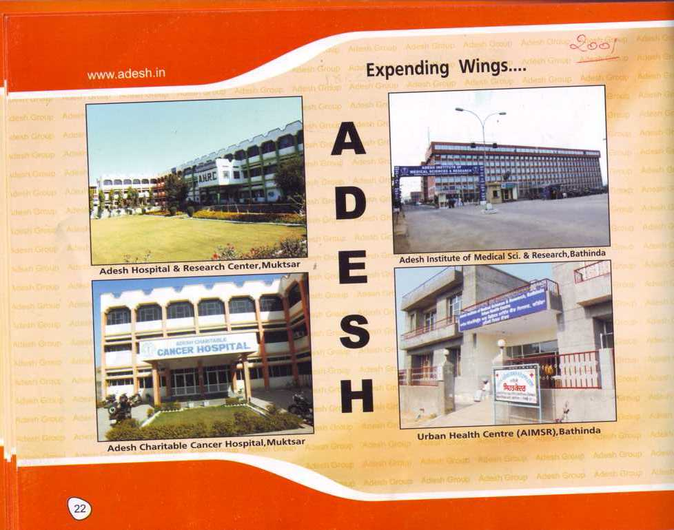 Expending Wings (Adesh Group of Institutions)