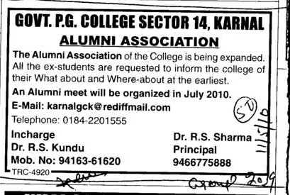 Alumni Association (Government Post Graduate College)