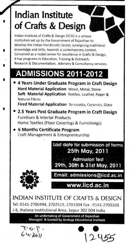 Under Gradute Programme in Craft Desgin Hard Material Application (Indian Institute of Craft and Design)