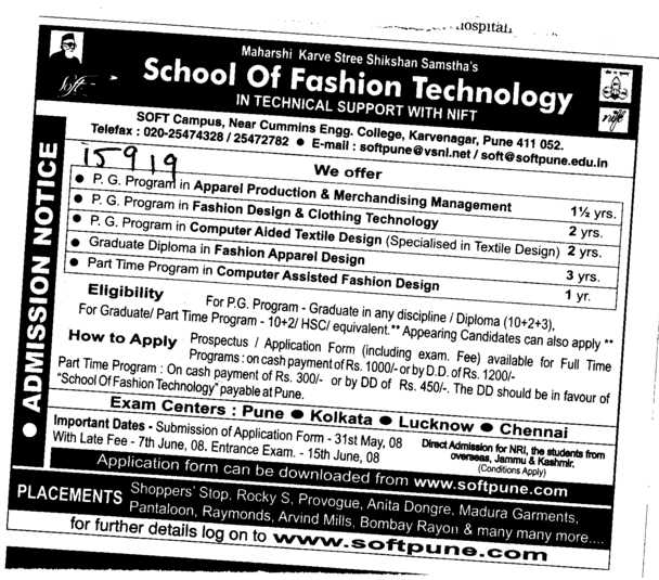 School of fashion technology pune 14