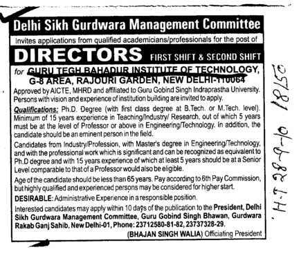 Director First and Second Shift (Sri Guru Tegh Bahadur institute of Management and Information Technology)