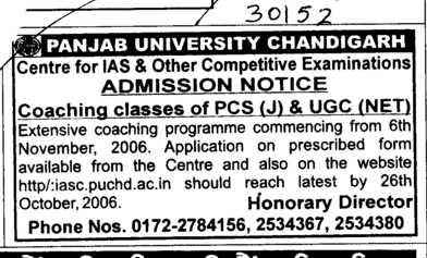 Coaching Classes (Panjab University)