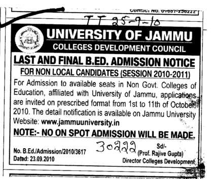 B Ed Course (Jammu University)