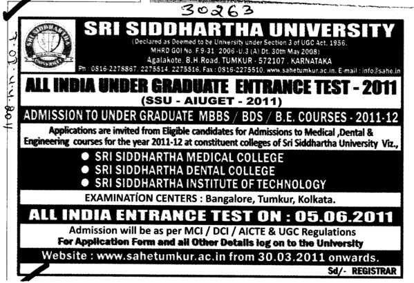 Under Graduate in MBBS BDS and BE (Sri Siddhartha University)