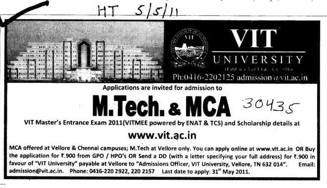 From where can I get the MCA application form for VIT?
