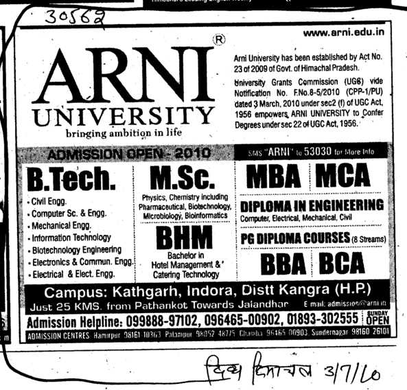 B Tech MBA and M Sc etc (Arni University Kathgarh)