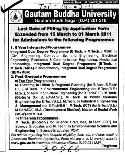 Integrated Dual Degree Programme (Gautam Buddha University (GBU))