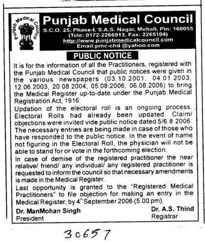 Public Notice (PUNJAB MEDICAL COUNCIL)