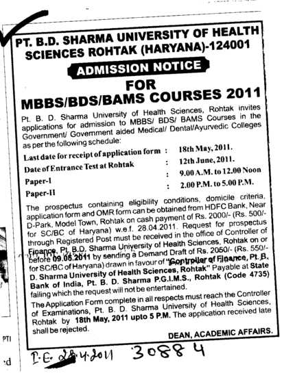 MBBS BDS and BAMS Courses (Pt BD Sharma University of Health Sciences (BDSUHS))