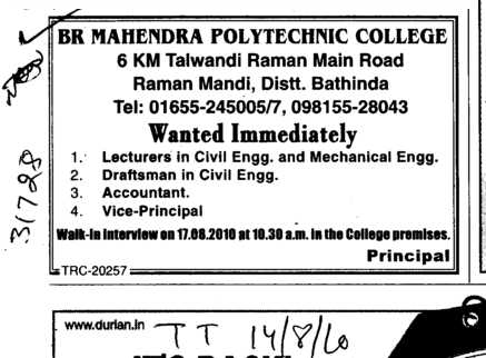 Lecturer Vice Principsl and Accountant (BR Mahindra Polytechnic College)