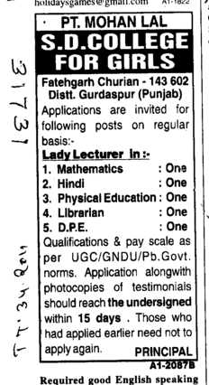 Lady Lecturer in Mathmatics and Hindi (Pt Mohan Lal SD College for Girls)