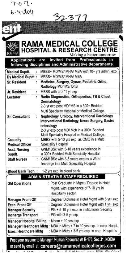 Medical Superdepartment (Rama Medical College Hospital and Research Centre)