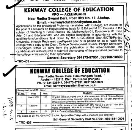 B Ed and M Ed Course (Kenway College of Education)