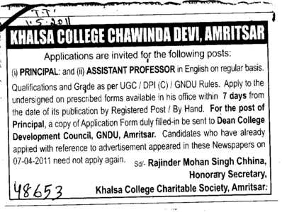 Physician Assistant fa subjects in punjab college