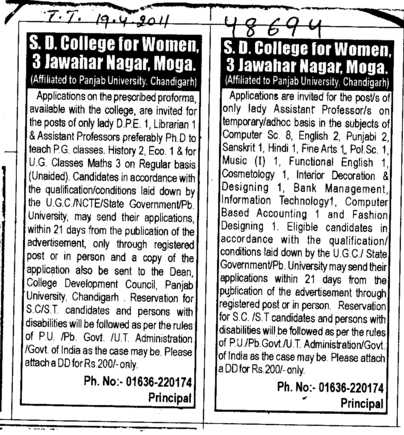 Lady DPE Professors and Assistant Professors etc (SD College for Women)