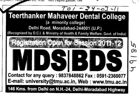 MDS and BDS Course (Teerthanker Mahaveer Dental College and Research Centre)