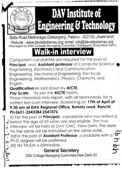 Principal and Professors (DAV Institute of Engineering and Technology)