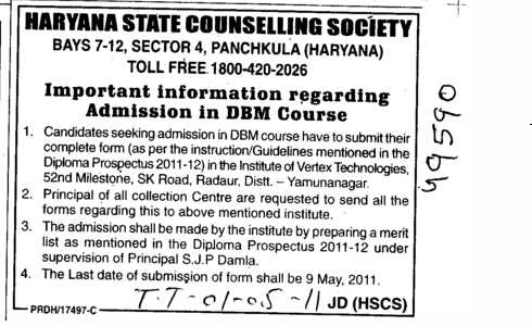 DBM Course (Haryana State Technical Education Society (HSTES))