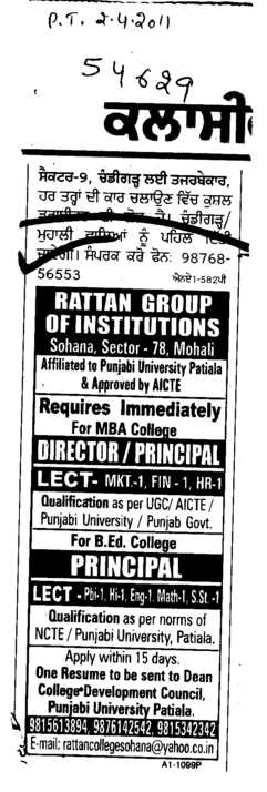 Director and Principal (Rattan College of Education)