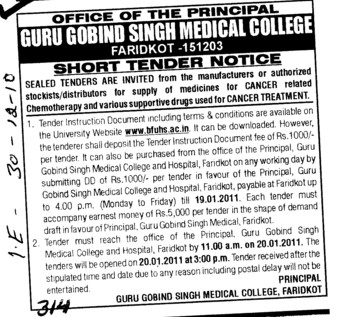 Tender Notice are invited from the manufacturers of authorized distributor (Guru Gobind Singh Medical College)