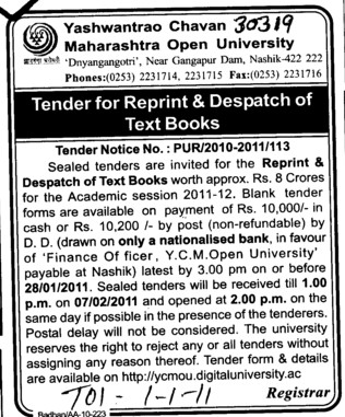 Tender Notice invited for the Reprint and Despatch of text Books (Yashwantrao Chavan Maharashtra Open University (YCMOU))