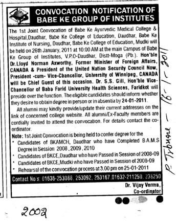 Convocation Notification of Baba ke Group of Institutes (Babe Ke Colleges Group)