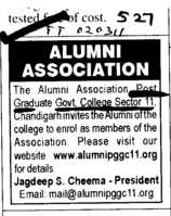 Alumni Association (Post Graduate Government College (Sector 11))