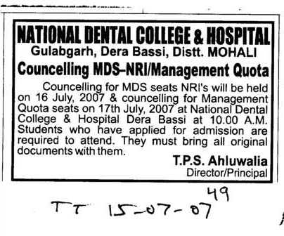 Management quota for MDS NRI (National Dental College and Hospital Gulabgarh)
