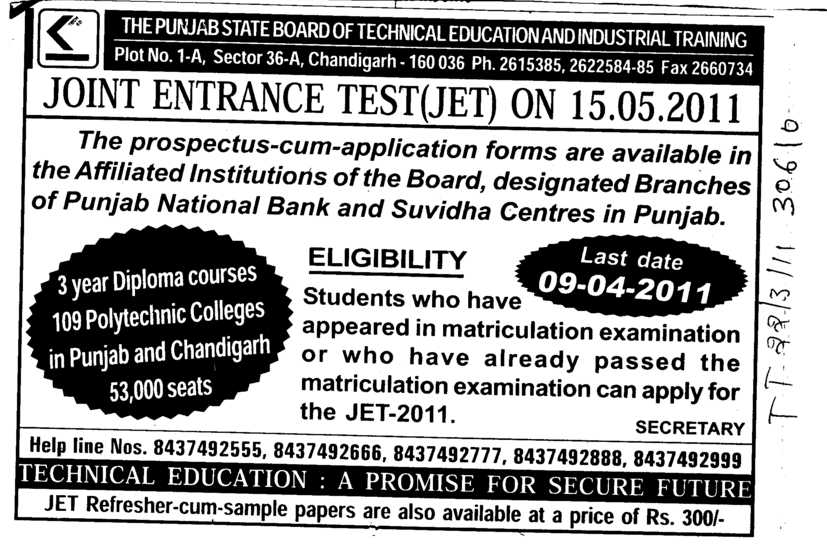 Joint Entrance Test for three years Diploma Courses (Punjab State Board of Technical Education (PSBTE) and Industrial Training)