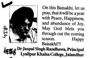 Message of Dr Jaspal Singh Randhawa Principal (Lyallpur Khalsa College of Boys)
