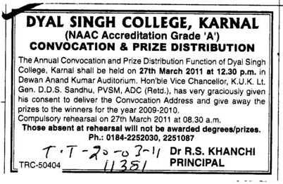 Convocation and Prize Distribution (Dyal Singh College)