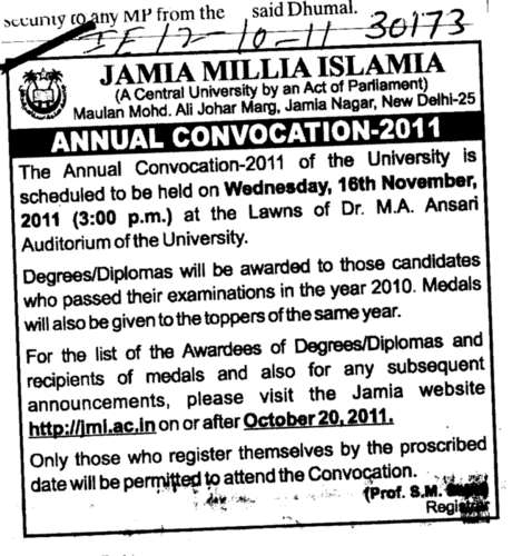 Annual Convocation (Jamia Millia Islamia)